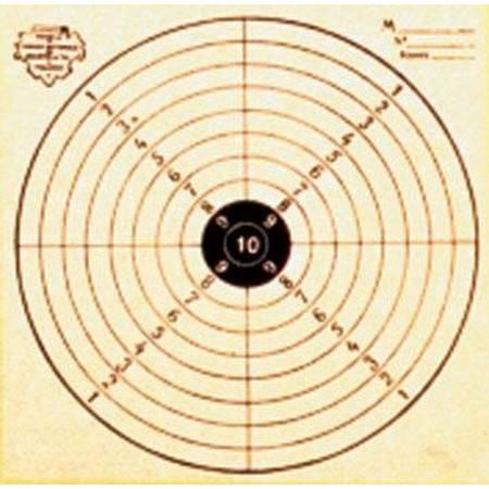 CIBLE NOIRE COLOMBI SPORTS TIR 15X15 - PAR 500