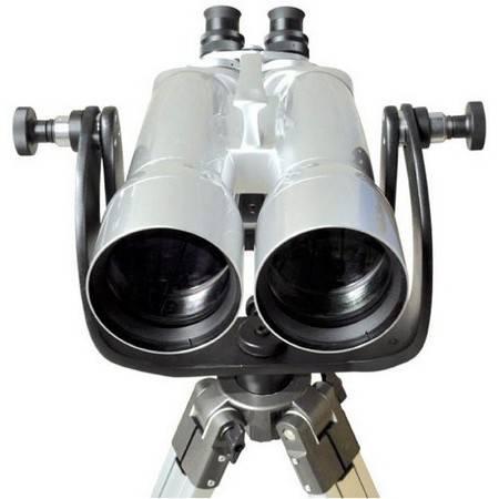 Jumelles Astronomie 20-40X100 Paralux Kit Galaxie + Trepied + Monture